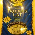 ベントナイトの猫砂 DR.ELSEY'S ウルトラ(旧称 ULTRA PRECIOUS CAT)